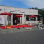 西照寺青空フリーマーケット(2013)