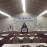 比企青年会議所 2017第三回通常総会 卒業生を送る会