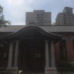 台湾 故宮博物館