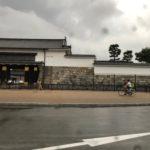 京都に。でも翌朝帰宅