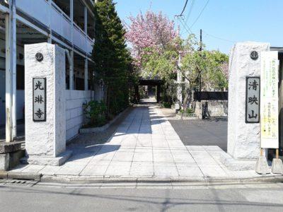 宇都宮 光琳寺さま(浄土宗) 未来の住職塾同士